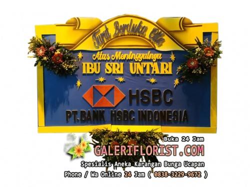Bunga Papan Duka Cita Surabaya | PDCSBY-03