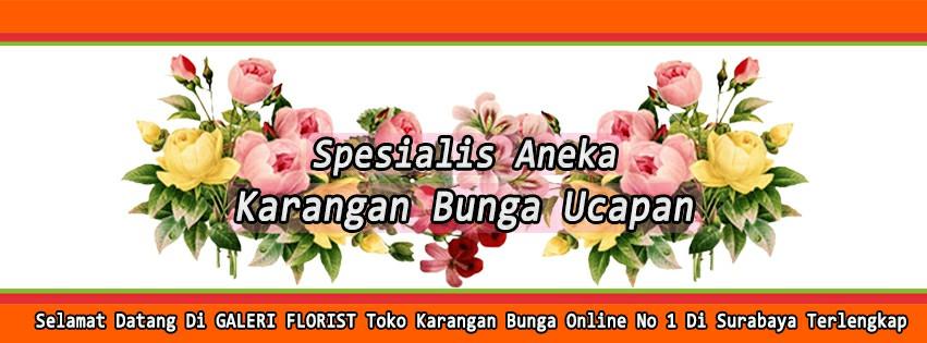 Bunga Papan Surabaya  | Toko Bunga Surabaya | Karangan Bunga Surabaya