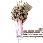 Standing Flower Selamat Sukses Surabaya, SFBY-01