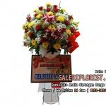 Standing Selamat Sukses Surabaya, SFBY-03