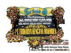 Bunga Papan Duka Cita Surabaya   PDCSBY-02