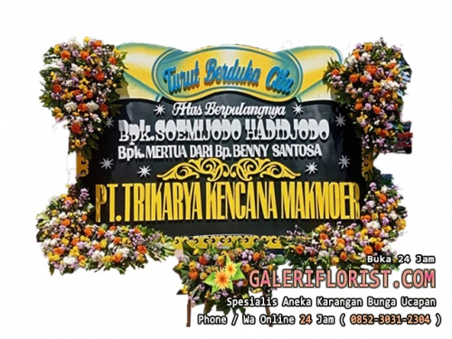 Bunga Papan Duka Cita Surabaya | PDCSBY-02