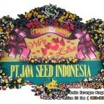 bunga papan wedding sidoarjo PWSDA-01