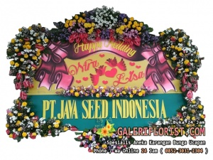 Bunga Papan Wedding Sidoarjo | PWSDA-01