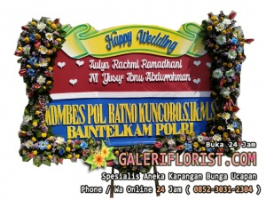 Bunga Papan Wedding Sidoarjo | PWSDA-03