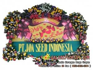 Bunga Papan Wedding Surabaya | PWSBY-05