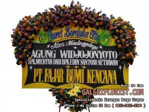 Karangan Bunga Papan Duka Cita Surabaya | PDCSBY-01