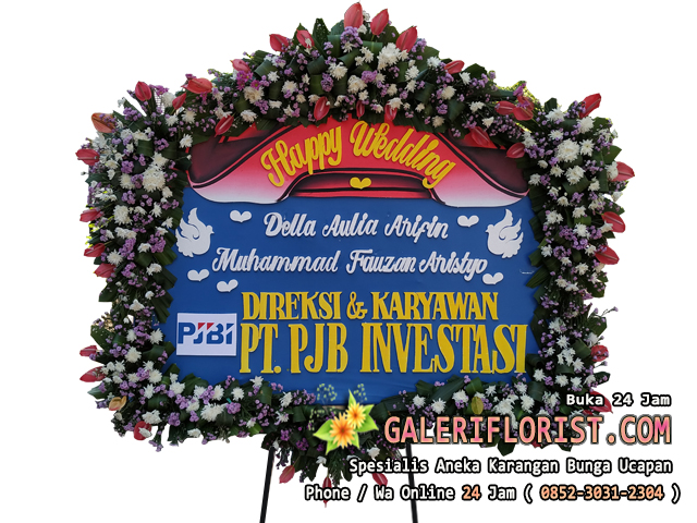 papan wedding surabaya