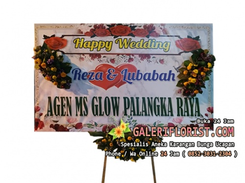 Bunga Papan Wedding Gresik | PWGRS-04